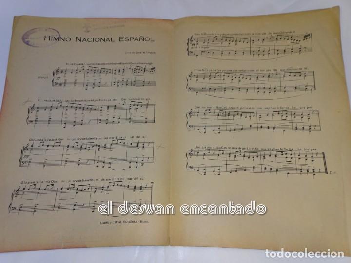 Partituras musicales: HIMNO NACIONAL ESPAÑOL. Union Musical Española. Bilbao. Partitura y letra - Foto 2 - 245169760