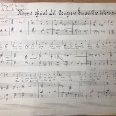 Partituras musicales: HIMNO OFICIAL DEL CONGRESO EUCARÍSTICO INTERNACIONAL. Lote 245488215