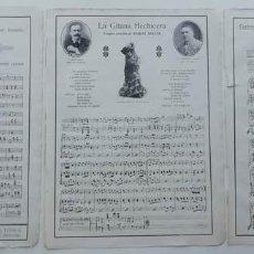 Partituras musicales: 6 PÁGINAS DE PARTITURAS. LAS DE LAS IMÁGENES. Lote 269095848