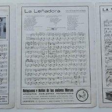Partituras musicales: 6 PÁGINAS DE PARTITURAS. LAS DE LAS IMÁGENES. Lote 269095868