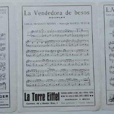 Partituras musicales: 6 PÁGINAS DE PARTITURAS. LAS DE LAS IMÁGENES. Lote 269095883