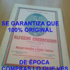 Partituras musicales: ALFREDO CORROCHANO TORERO MANUEL GOSALBES EVELIO JIMENEZ PARTITURA ARCHIVO PERE PUIG PARÉS P20. Lote 295886183