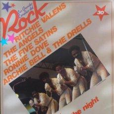 Revistas de música: LAS GRANDES ESTRELLAS DEL ROCK Nº 30-SARPE-RITCHIE VALENS. Lote 18408436