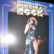 Revistas de música: REVISTA HISTORIA DE LA MUSICA ROCK Nº 15 . Lote 26936831