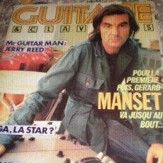 Revistas de música: GUITARE & CLAVIERS-Nº58(DEC.85)-REVISTA MUSICAL FRANCESA-LENNON,JERRY REED Y MAS.. Lote 27591013