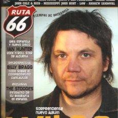 Revistas de música: RUTA 66 238. Lote 27869591