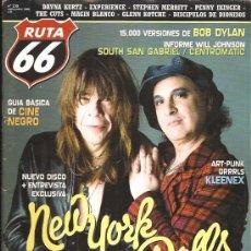 Revistas de música: RUTA 66 235. Lote 31160812