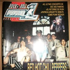 Revistas de música: REVISTA POPULAR 1 345 - RED HOT CHILI PEPPERS - DEE DEE RAMONE - RUSH - HAMLET - QUIET RIOT -. Lote 32485979