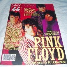 Revistas de música: RUTA 66 Nº 123. ENTREVISTAS A DAVID GILMOUR Y ROGER WATERS, PINK FLOYD, LA CARA OSCURA DE LA MAQUINA. Lote 104096470