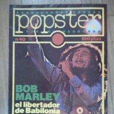 Revistas de música: BOB MARLEY SPECIAL -1980 POPSTER SPANISH MAGAZINE -POSTER BIO DISCOGRAPHY.... Lote 41058433