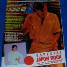 Revistas de música: POPULAR 1 N° 109 - ESPECIAL JAPON ROCK (1982). Lote 42708035