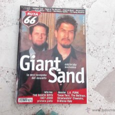 Revistas de música: RUTA 66 Nº 165: SALVADOR DALÍ. GIANT SAND. KLAUS KINSKI. MAMÁ. ELEPHANT BAND. WHITESNAKE. HOT SWING. Lote 194680070