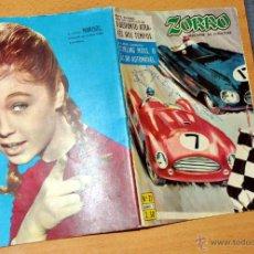 Revistas de música: MARISOL - ANTIGUA REVISTA PORTUGUESA CON MARISOL EN CONTRAPORTADA E INTERIOR - PORTUGAL 1963. Lote 44013961