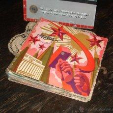 Revistas de música: ANTIGUA REVISTA KRUGOZOR MAGAZINE CON FLEXI-DISC FLEXIBLE PLATE LOT 8. Lote 44037731