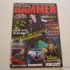 Revistas de música: REVISTA METAL HAMMER Nº 210 IRON MAIDEN. JUDAS PRIEST. RAMMSTEIN. SOAD. ANTHRAX. HAMLET. Lote 46606869