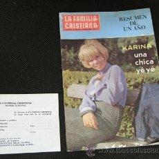 Revistas de música: KARINA REVISTA ORIGINAL PORTADA AÑOS 60 ESPAÑA FAMILIA CRISTIANA TARJETA SOCIO RARA CANTANTE. Lote 49873543