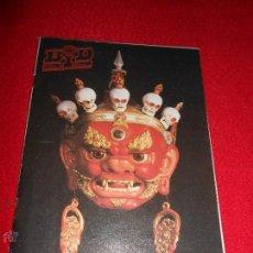 Revistas de música: REVISTA BOLETIN INFORMATIVO DISCOPLAY BID NUMERO 128 NOVIEMBRE 1994. Lote 50539150