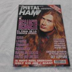 Magazines de musique: METAL HAMMER Nº 56,MEGADETH, KISS, LEGION, TROUBLE,HARDLINE, NAPALM DEATH, FAITH NO MORE. Lote 134010443