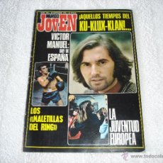 Riviste di musica: MUNDO JOVEN Nº264 (20-OCTUBRE-1973): VICTOR MANUEL, HILARIO CAMACHO, MERCEDES SOSA............... Lote 51559465