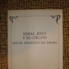 Revistas de música: BOLETIN DE GUIMBARDA , IQBAL JOGI Y SU GRUPO EN EL DESIERTO DE THAR, 12 PAGINAS.. Lote 55858945