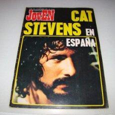 Revistas de música: REVISTA MUNDO JOVEN - Nº 213 - AÑO 1972 - PÓSTER CAT STEVENS . Lote 55869213