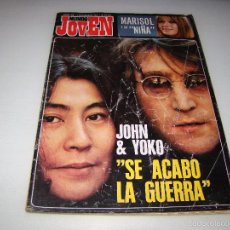 Revistas de música: REVISTA MUNDO JOVEN - Nº 218 - AÑO 1972 - JOHN Y YOKO - MARISOL - PÓSTER MASSIEL BRECHT. Lote 55869545