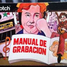 Revistas de música: SCOTCH. MANUAL DE GRABACIÓN. 1978. Lote 55908034