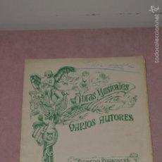 Revistas de música: PARTIRURA OBRAS MUSICALES DE VARIOS AUTORES. Lote 56049093