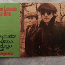 Revistas de música: BEATLES JOHN LENNON YOKO ONO LAS GRANDES PASIONES DEL SIGLO SUPLEMENTO DE LA REVISTA PROTAGONISTAS. Lote 61250451