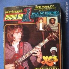 Revistas de música: POPULAR 1. STEVE HOWE (YES) EN PORTADA Nº 86 - AGOSTO 1980 PDELUXE. Lote 69294345
