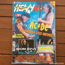 Riviste di musica: HEAVY ROCK 154 . JUNIO 96 . AC/DC . BON JOVI . METALLICA . KISS . RAGE AGAINST THE MACHINE. Lote 207679755