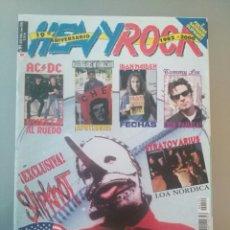 Revistas de música: REVISTA HEAVY ROCK N°199. Lote 73531977