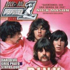 Revistas de música: POPULAR 1 N. 517 FEBRERO 2017 - EN PORTADA: PINK FLOYD (NUEVA). Lote 180942832