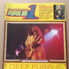 Revistas de música: REVISTA POPULAR 1 Nº 35 MAYO DE 1976 CON POSTER. Lote 156983086