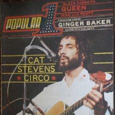 Magazines de musique: POPULAR 1 Nº 31. BLACK SABBATH, QUEEN, GINGER BAKER, CAT STEVENS, TANGERINE DREAM, JEAN LUC PONTY. Lote 85868900