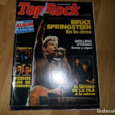 Revistas de música: REVISTA TOP ROCK Nº 1. Lote 95715756