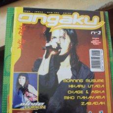 Revistas de música: REVISTA DE MUSICA JAPONESA DIMENSIONAL ONGAKU Nº 2. Lote 94848875