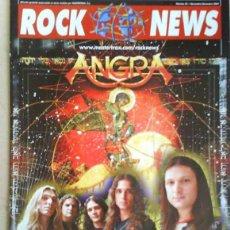 Revistas de música: ANGRA KIKO LOUREIRO ANDRE MATOS EDU FALASCHI LOTE REPORTAJES DE CONCIERTOS Y DISCOS DE LOS 90 A 2010. Lote 104431735