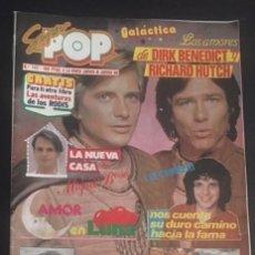 Revistas de música: REVISTA SUPERPOP SUPER POP NUMERO Nº 142 MECANO MIGUEL BOSE MIGUEL RIOS. Lote 262697310