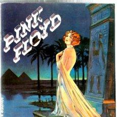 Revistas de música: ROCK COMIX : PINK FLOYD ( TEXTOS, DIBUJOS, COMICS, LETRAS ) EDITADO EN 1977. Lote 107004963
