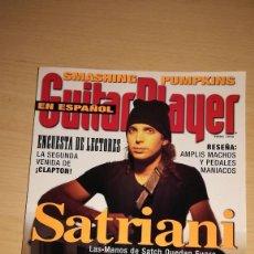 Revistas de música: GUITAR PLAYER EDICIÓN ESPAÑOLA ENERO 1996 - JOE SATRIANI, CLAPTON, SMASHING PUMPKINS, ETC.. Lote 107763171
