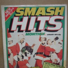 Revistas de música: REVISTA DE MÚSICA SMASH HITS . Lote 114846851