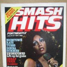 Revistas de música: REVISTA DE MÚSICA SMASH HITS . Lote 114847007