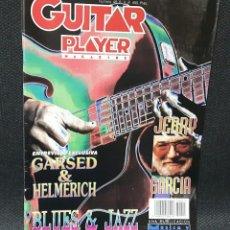 Revistas de música: JERRY GARCIA - REVISTA GUITAR PLAYER - NUMERO 45- BUEN ESTADO -82 PAGINAS- BLUES - JAZZ. Lote 115118735