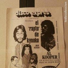 Revistas de música: REVISTA ' DISCO EXPRES ' Nº 121 - OMAYO 1971 //PORTADA ' EL RAPTO DE KYOOKO - AL KOOPER '. Lote 115417271