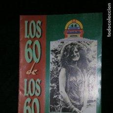 Revistas de música: F1 LOS 60 DE LOS 60 Nº 44 AÑO 1977 JANIS JOPLIN. Lote 118577859
