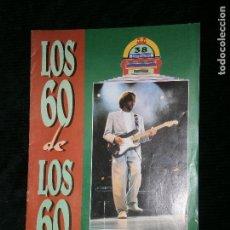 Revistas de música: F1 LOS 60 DE LOS 60 ERIC CLAPTON Nº 38 AÑO 1966. Lote 118578079