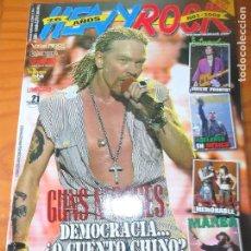 Revistas de música: HEAVY ROCK Nº 304 DE 2008- GUNS 'N ROSES- MAREA- WARCRY- YNGWIE MALMSTEEN- SOZIEDAD ALKOHOLIKA S.A.. Lote 123585239