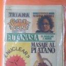Revistas de música: SAL COMÚN Nº 18 AÑO 1979 TRIANA,IMÁN,MARINA ROSELL.... Lote 132287794