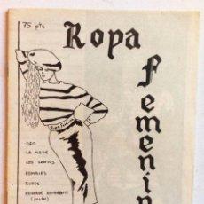 Revistas de música: ROPA FEMENINA.HISTÓRICO FANZINE ORIGINAL Nº 1 (AÑOS 80, BILBAO): LA MODE, ZOMBIES, EDUARDO BENAVENTE. Lote 132605874